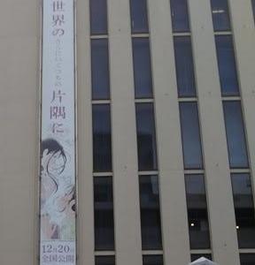 広島 八丁座