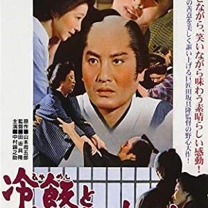 1960年代邦画ベストテン その3 『冷飯とおさんとちゃん』『東京オリンピック』