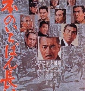 1960年代邦画ベストテン その4 『日本のいちばん長い日』『男はつらいよ』