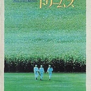 【ほぼ週刊映画コラム】一足早くシーズン開幕! 野球映画のベストナインを組んでみた