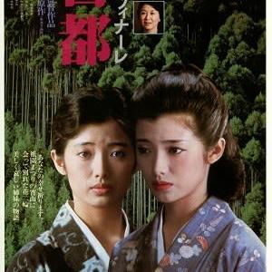百恵・友和映画2『古都』