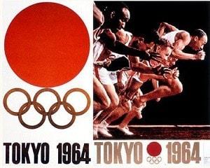 オリンピック記録映画