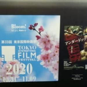 東京国際映画祭『アンダードッグ』