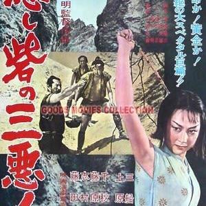 1950年代日本映画ベストテン(裏)