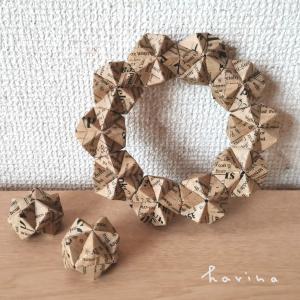 ユニット折り紙*ダイソー英字柄 五角形のリース