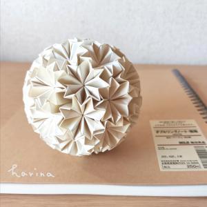 ユニット折り紙*無印ノートのくす玉