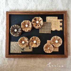 くす玉パーツの花飾り*クラフト紙