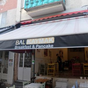 BAL KAYMAK Breakfast & Pancakeの「bal kaymak」(2019/9/29)