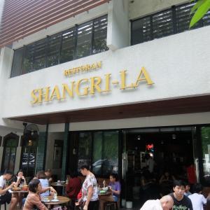 Restoran Shangri-La(マレーシア・クアラルンプール)の「猪肉粉」(2019/10/26)