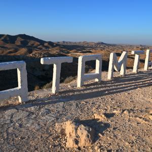 マトマタの穴居住居 ~チュニジア南部(1)