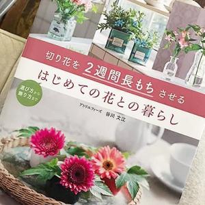 谷川先生の著書出版のご報告