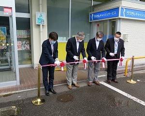 初体験、「ATM装置の新設テープカット」セレモニーに参加。