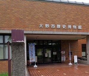 「大野市歴史博物館」訪問、勝山の古地図発見。