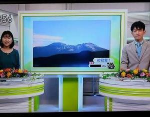 霊峰「白山、初冠雪」、TV放映採用。