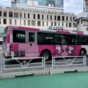 東京熱狂記(62)ソメイティのバス