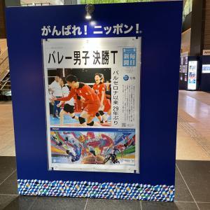 東京熱狂記(63)OOTEMORI