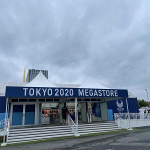 東京熱狂記(120)MEGASTORE