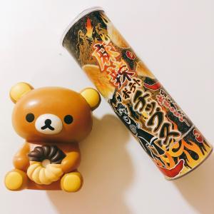 麻辣ポテトチップス☆