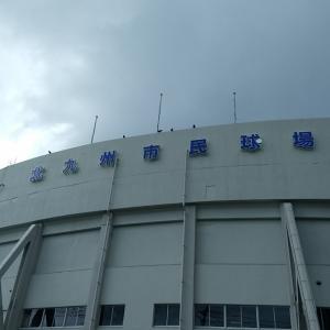 【令和の秋行脚9~福岡】3位決定戦は21世紀枠のサバイバル