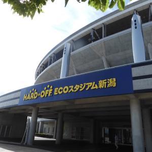 【2021 春行脚4~北信越】3年ぶりにエコスタ
