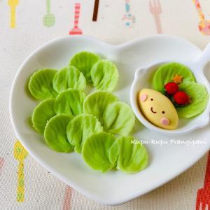 彩り野菜で盛り付けて^ ^ 〜おすすめその3〜
