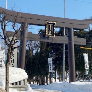 新十津川神社へ参拝しに行ってきました♪初御朱印~