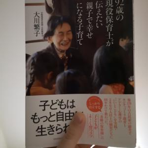【株】買 【本】買ってよかった育児本