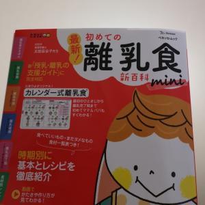 【購入】西松屋をお得に利用しましょ!