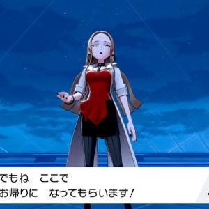 【剣盾】オリーブが可愛い