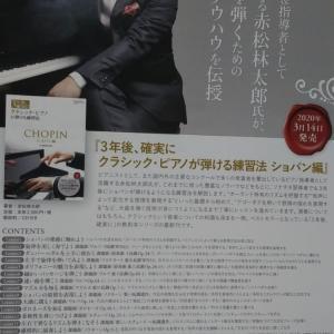 赤松林太郎先生の講座