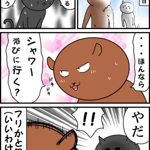 ほんのり夜の話(・∀・)