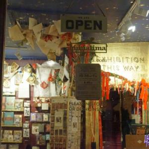 MINALIMA LONDON Greek Street Photo Garally ミナリマ ロンドン旧店舗 写真ギャラリー
