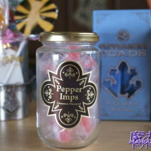 食レポ Pepper Imps 豆粒のような「黒胡椒キャンディ」赤いけど♪  ハニーデュークスのお菓子 USJハリーポッター エリア