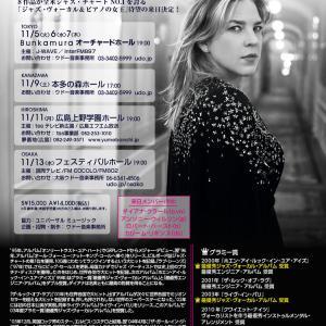 ダイアナ・クラール来日公演最終日 大阪フェスティバルホールへ行ってきました!!