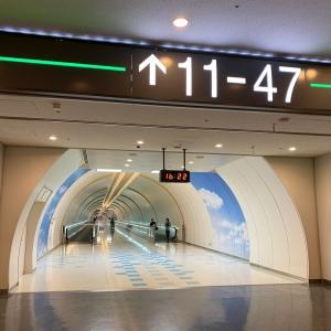 ハワイが目的ぢゃなくてフライングホヌに乗るのが目的なんだモン! 成田空港スイートラウンジ初体験!