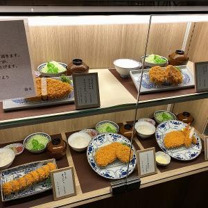 とんかつ寿々木グランフロント大阪店 / いつの間にか東京のとんかつ屋さんが南館に入ってました!