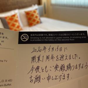 ホテル阪神アネックス大阪 / ユーザーフレンドリーな機能をコンパクトな中に上手に詰め込んだ安心感
