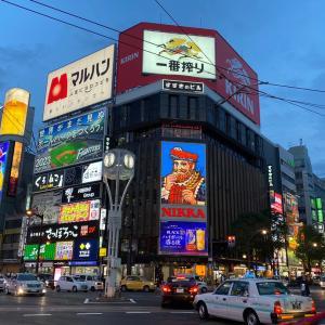 ちょっと札幌ぶらり旅 / 札幌といえばサッポロ!?