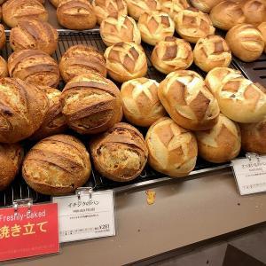 メゾンカイザー ルクア大阪店 / 大阪駅の下でメゾンカイザーのパンが買えるようになっていたなんて