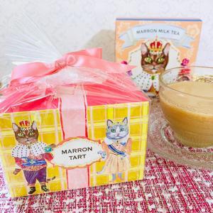「キング&プリンセス展」とのコラボ♪アフタヌーンティーの紅茶を買いました♥
