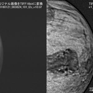 金星探査機「あかつき」で金星の「アフロディーテ大陸」を見る