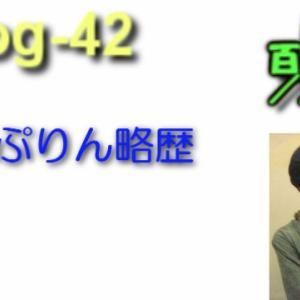 『じょぷりん作詞作曲略歴&出版略歴&メディア出演略歴』