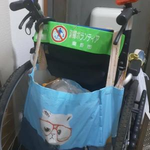 ゴミ活158日目