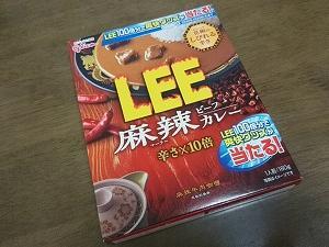 LEE 麻辣ビーフカレー 辛さ × 10倍