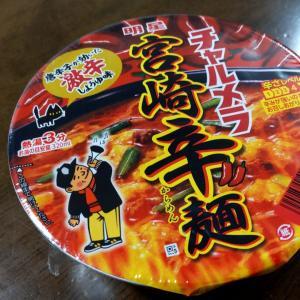 チャルメラどんぶり 宮崎辛麺