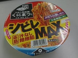 中華そば國松監修 シビレMAX
