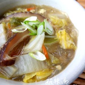 酸っぱいスープ・酸辣湯