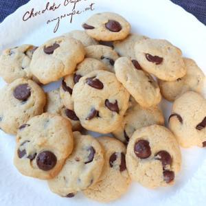 チョコレートチップ・クッキー