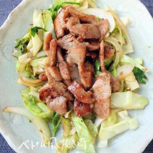 ベトナム風の焼き肉