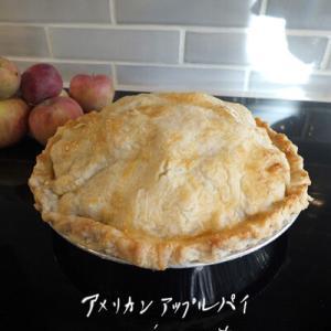 アメリカの伝統的なアップルパイ